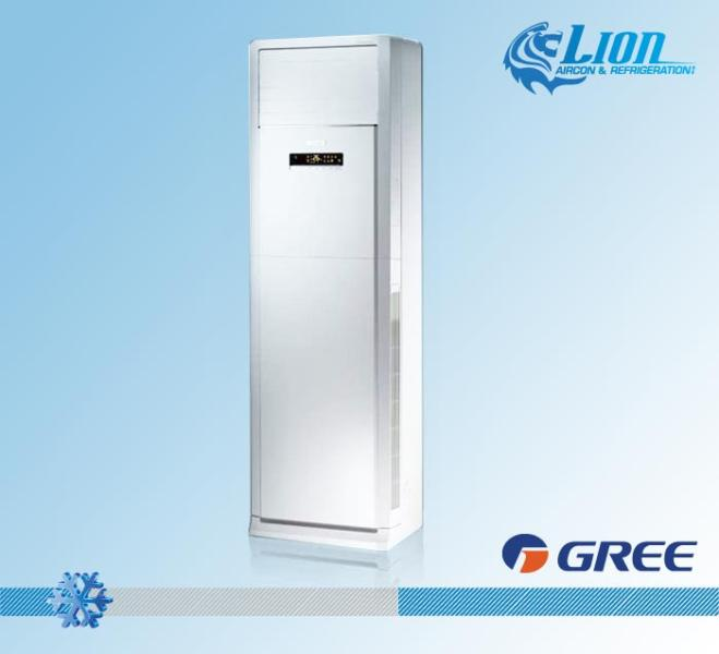 Gree GY-24CT 2 Ton Floor Air Conditioner