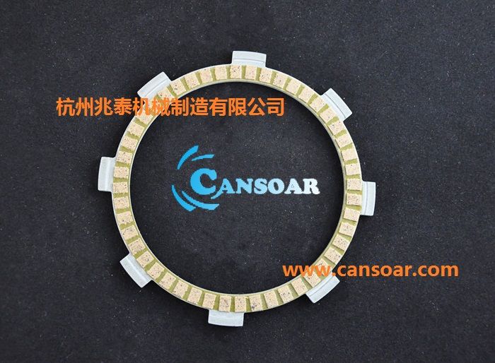 Clutch friction plate for motorcycle