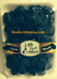 Naboot Seif Dates