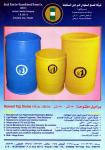 SAUDI DRUMS FACTORY COMPANY