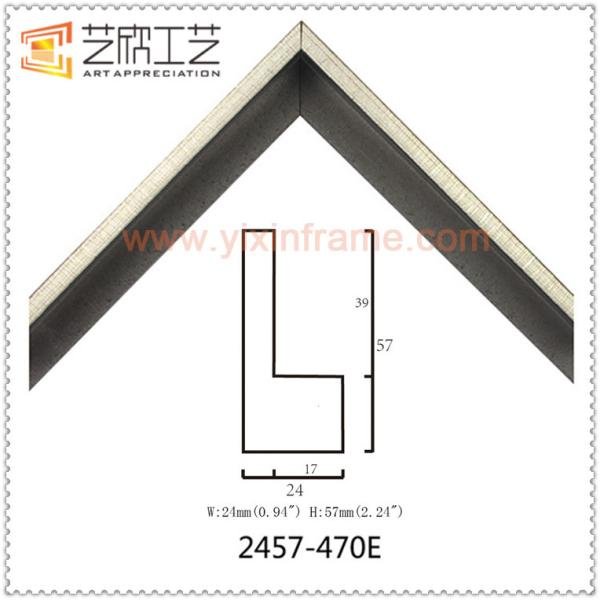 Buy European Picture Frame Moulding 2457 Online By