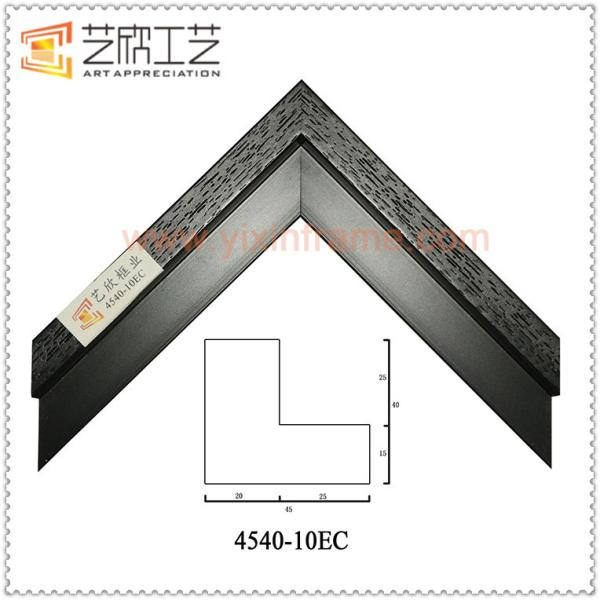 Wholesale Blank Canvas Frame Moulding Cheap Painting Frames For ...