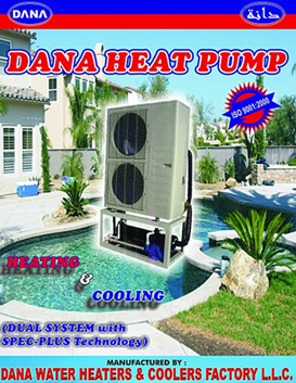 DANA Pool Heat Pumps