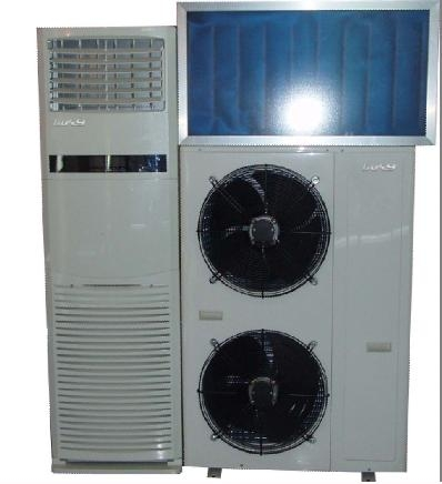 Hybrid Solar Air Conditioner By Zindagi Services Limited
