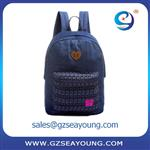 good quality girls leisure shoulder backpack bag