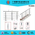 High Quality Stainless Steel Solid Rods Balustrade(YK-9005)
