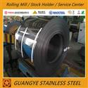 430 BA Stainless Steel Strips-430 Strips