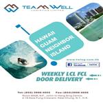 FREIGHT AND LOGISTICS SERVICE TO GUAM