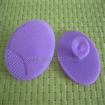 Silicone Facial Cleaning Pad