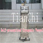 TianChi YDZ-170 self-pressured cryogenic vessel price in BS