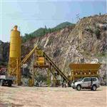 300 Stabilized Soil Mixing Plant-B