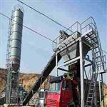 400 Stabilized Soil Mixing Plant-B