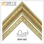 Fashion European Plastic Moulding Framing for Picture, Poster & Document 8040