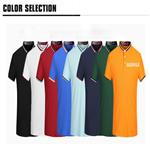 Embroidered 220 grams wholesale custom logo funny golf polo shirt 100% cotton mens