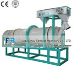 Oil Spray Equipment For Animal Feed