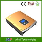 2200w Pure Sine Wave Inverter with Mppt Controller