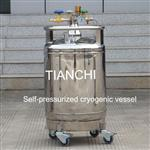 TianChi YDZ-500 self-pressured cryogenic vessel price in IN
