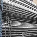 ASTM A 106 seamless carbon steel pipe