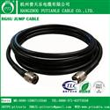 RG8 JUMP CABLE