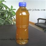 Used Cooking Oil UCO