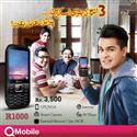 Qmobile R1000 Price & Specifications