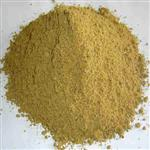 Fresh Fishmeal (Fish Meal)