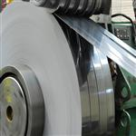 HARDENED AND TEMPERED STEEL STRIPS
