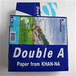 Paperline Gold Copy Pape 70gsm,75gsm and 80gsm