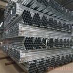 export to india market 40-60g/m2  gi pipe in China Dongpengboda
