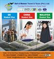 MBBS 2016 in China