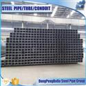 200x200 steel square pipes in China Dongpengboda