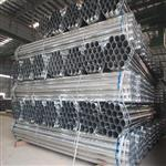 Pre painted coated steel pipe supplier in China Dongpengboda