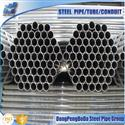 gi round pipe price list in China Dongpengboda