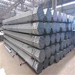 galvanized drain pipe in China dongpengboda