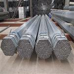 galvanized steel pipe specifications  in China dongpengboda